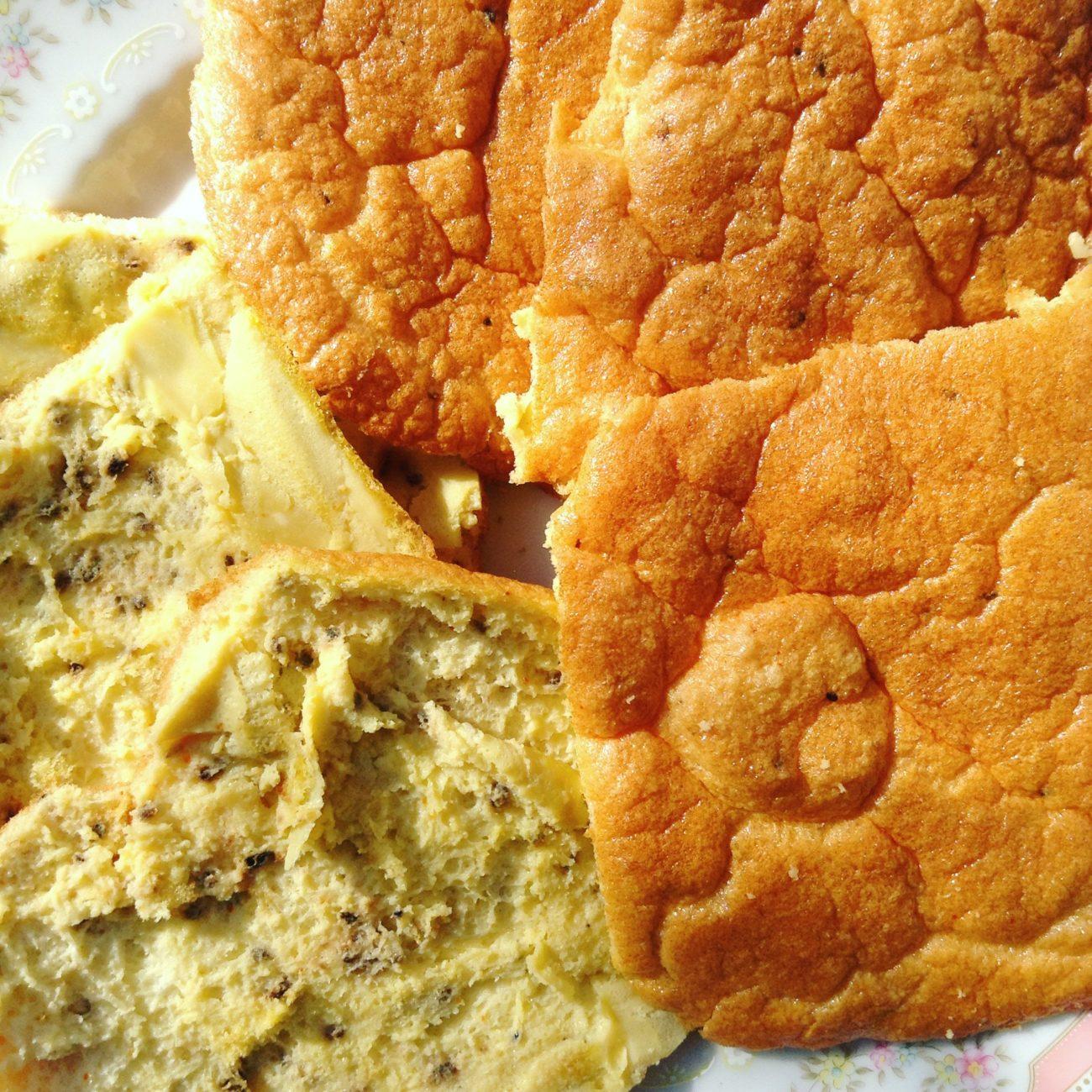 Pan de Nube